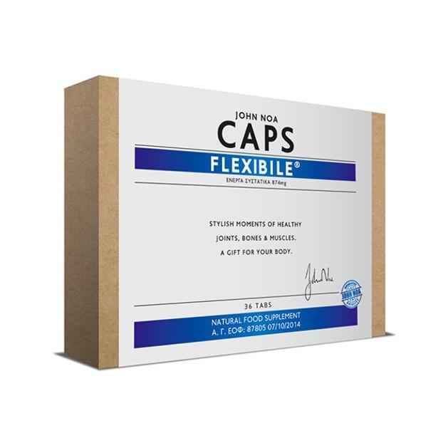 John Noa Caps Flexibile Είναι Απαραίτητο Σε Όσους Αντιμετωπίζουν Προβλήματα Αρθρώσεων 36 ταμπλέτες