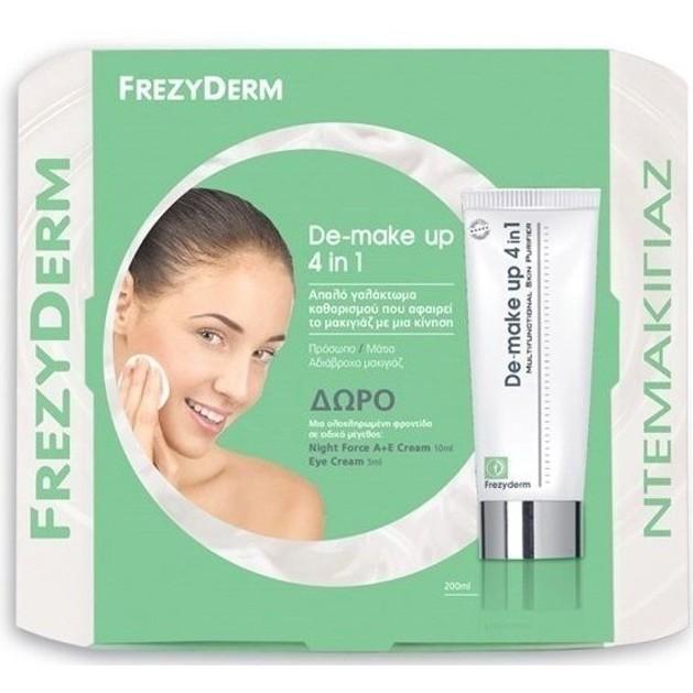 Frezyderm Set De Make Up 4 in 1 Γαλάκτωμα Καθαρισμού 200ml & Night Force A+E Cream 10ml & Eye Cream 5ml
