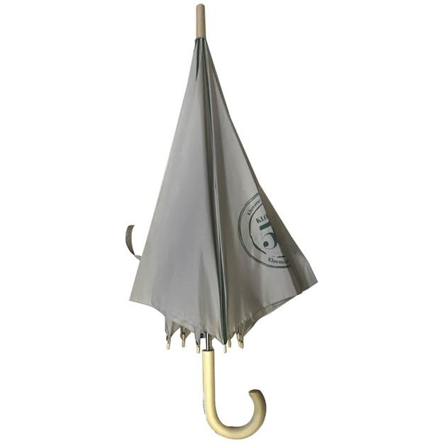Δώρο Klorane Ομπρέλα Βροχής