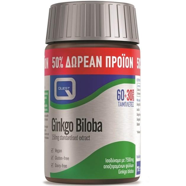 Quest Ginkgo Biloba 150mg Standardised Extract Συμπλήρωμα Διατροφής 60+30 tabs