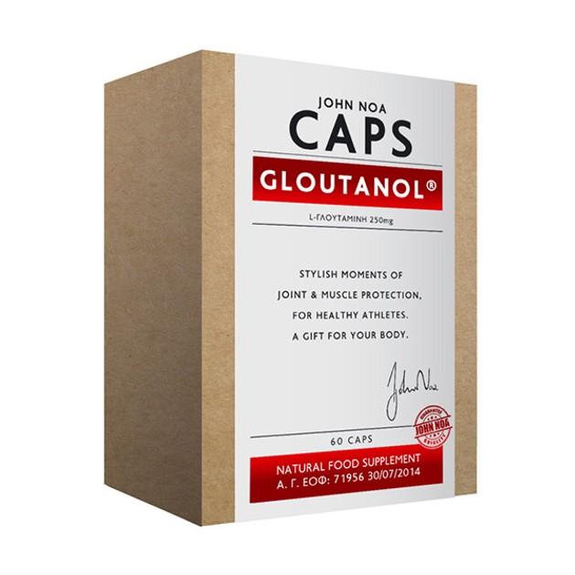 John Noa Gloutanol Γλουταμίνη Αγαπημένη Ουσία Στους Αθλητές 60 κάψουλες