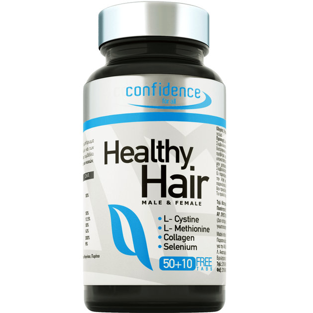 Confidence Healthy Hair 60 tabs (50+10 Δώρο)