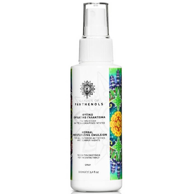 Garden of Panthenols Herbal Moisturizing Emulsion Φυτικό Ενυδατικό Εντομοαπωθητικό Γαλάκτωμα Spray με Αιθέρια Έλαια 100ml