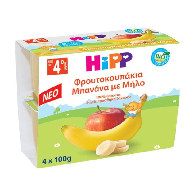 HIPP Φρουτοκουπάκια Μπανάνα Μήλο από τον 4ο Μήνα 4x100g