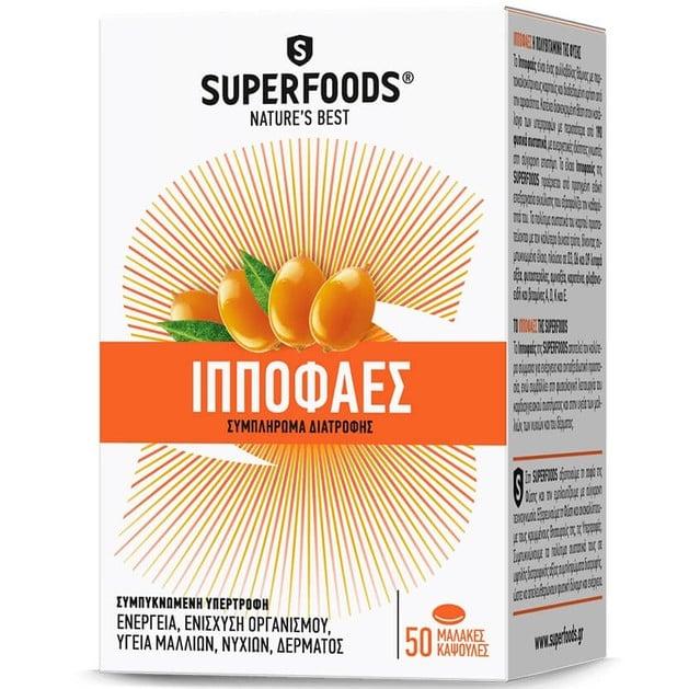 Superfoods Ιπποφαές 50 Μαλακές Κάψουλες