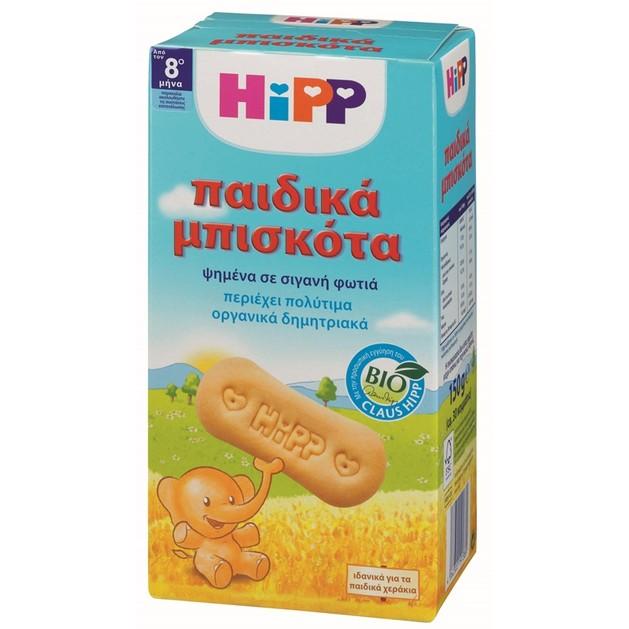 HiPP Παιδικά Μπισκότα Ψημένα Σε Σιγανή Φωτιά Με Πολύτιμα Οργανικά Δημητριακά 1-3ετών 150g