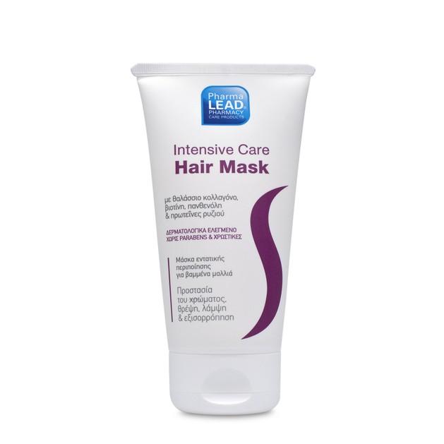Pharmalead Intensive Care Hair Mask150ml