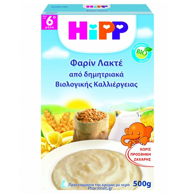HiPP Φαρίν Λακτέ από Δημητριακά Βιολογικής Καλλιέργειας Χωρίς Προσθήκη Ζάχαρης 500gr