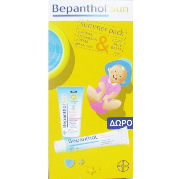 Bepanthol Sun Baby Mineral Cream Βρεφικό Αντηλιακό Spf50+ 50ml & ΔΩΡΟ Baby Balm Βρεφική Κρέμα για το Σύγκαμα 30gr
