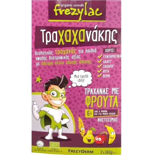 Frezyderm Frezylac Τραχαχανάκης Τραχανάς με Φρούτα 2x165gr