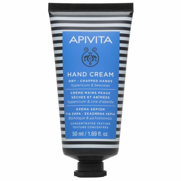 Apivita Hand Cream For Dry-Chapped Hands With Hypericum & Beeswax Κρέμα για Ξηρά Σκασμένα Χέρια Συμπυκνωμένης Υφής 50ml
