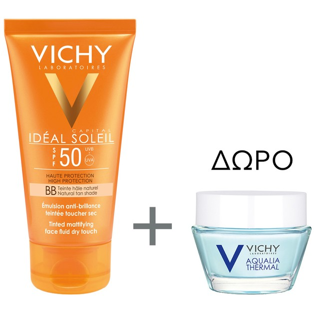 Vichy Ideal Soleil Emulsion Tinted Spf50, 50ml & Aqualia Thermal Night Spa 15ml