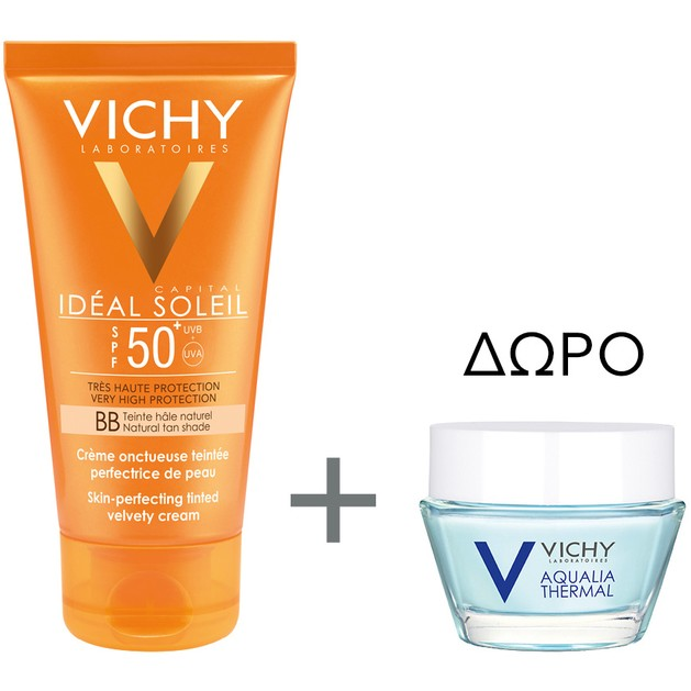 Vichy Ideal Soleil Tinted Spf50+, 50ml & Aqualia Thermal Night Spa 15ml