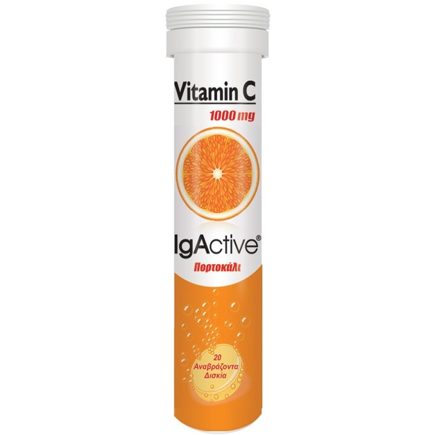 IgActive Vitamin C 1000 mg x 20 Effervescent Tabs