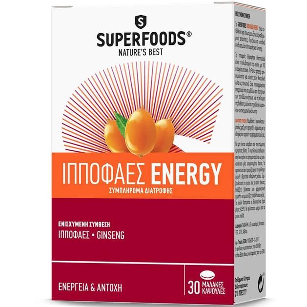 Superfoods Hippophaes Energy Συμπλήρωμα Διατροφής με Ιπποφαές για Ενέργεια, Σωματική Αντοχή & Πνευματική Τόνωση 30 Κάψουλες