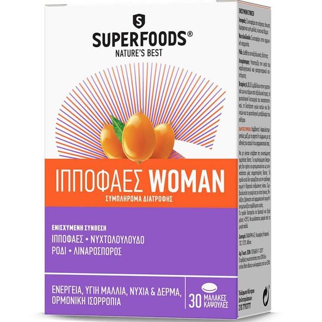 Superfoods Hippophaes Woman Συμπλήρωμα Διατροφής με Ιπποφαές για Ενέργεια & Υγιή Μαλλιά, Νύχια & Δέρμα30 Κάψουλες