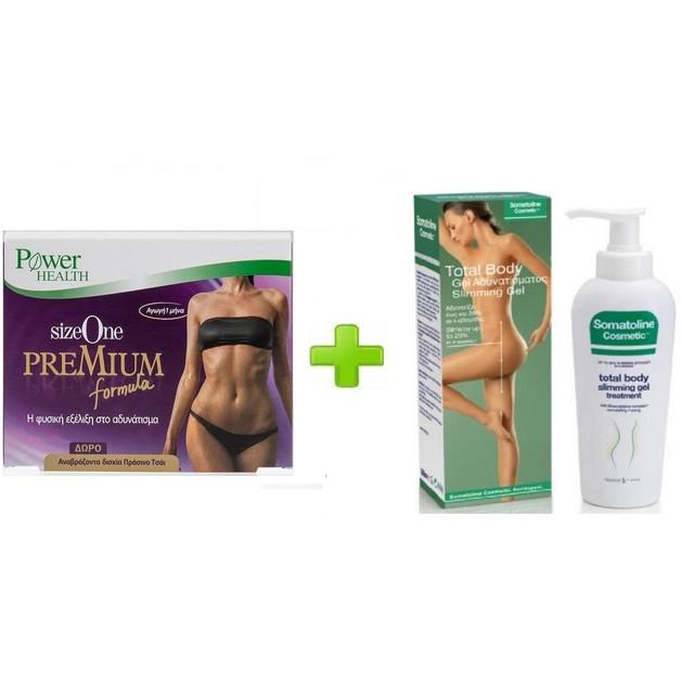 Somatoline Cosmetic Total Body Gel Αδυνατίσματος 200ml + POWER HEALTH Size One PREMIUM formula + Δώρο Πράσινο Τσάι