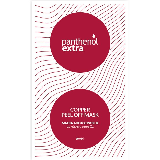 Medisei Panthenol Extra Copper Peel Off Mask10ml