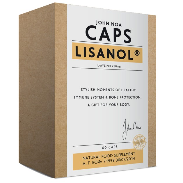 John Noa Caps Lisanol Η Λυσίνη Είναι Απαραίτητη Για Την Φυσική Μας Υγεία 60 κάψουλες