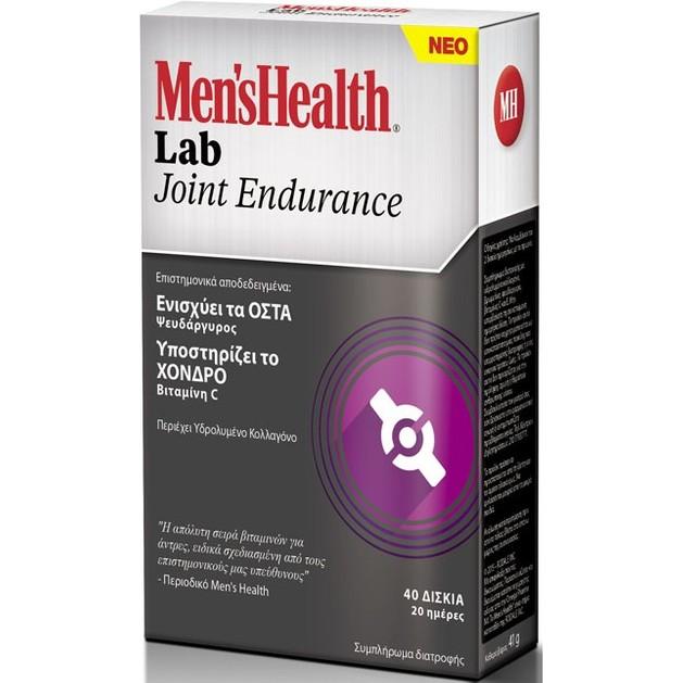 Men\'s Health Lab Joint Endurance Υποστήριξη Των Αρθρώσεων 40 Caps