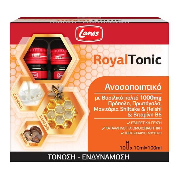 Lanes Royal Tonic 1000mg 10 Φιαλίδια x 10ml