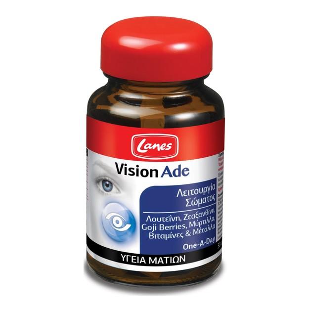 Lanes VisionAde 30Veg.Caps