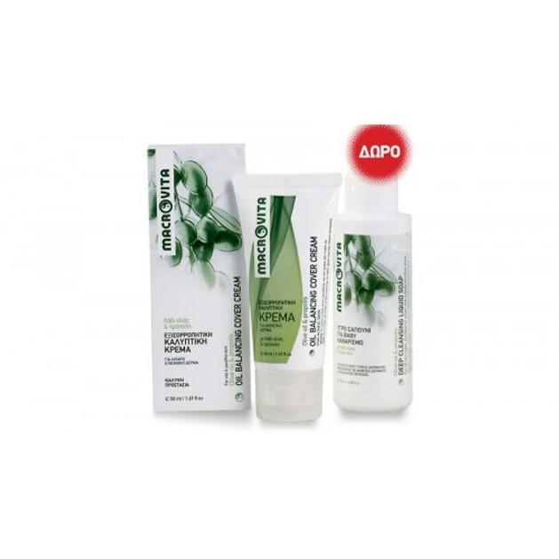 Macrovita Πακέτο Προσφοράς Oil Balancing Cover Cream 50ml & Δώρο Deep Cleansing Liquid Soap 100ml