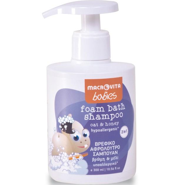 Macrovita Babies Foam Bath Shampoo 300ml