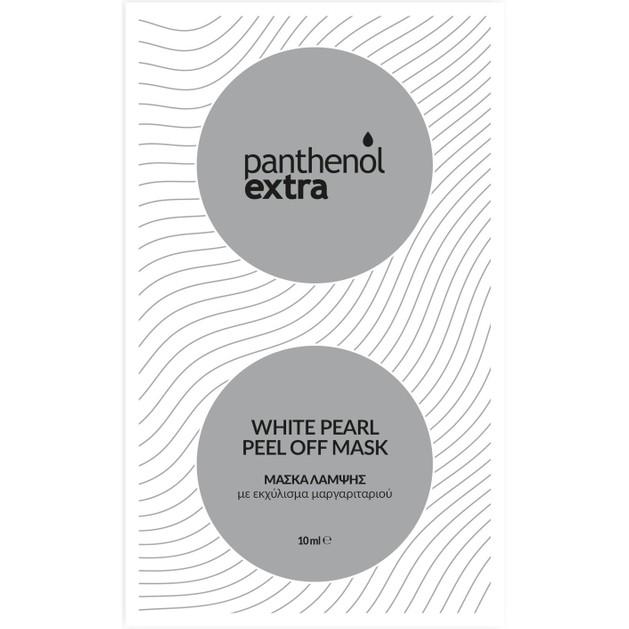 Medisei Panthenol Extra White Pearl Peel Off Mask 10ml