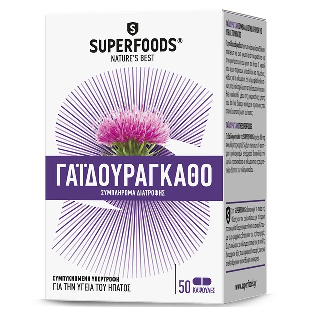 Superfoods Γαϊδουράγκαθο 50 Κάψουλες