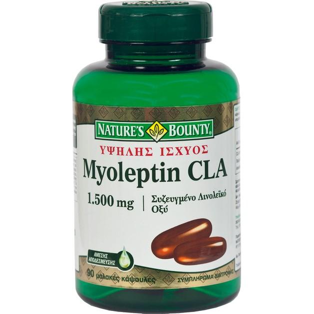 Nature\'s Bounty Myoleptin Cla 1500mg Μείωση Του Λίπους Του Σώματος 60 Μαλακές Κάψουλες