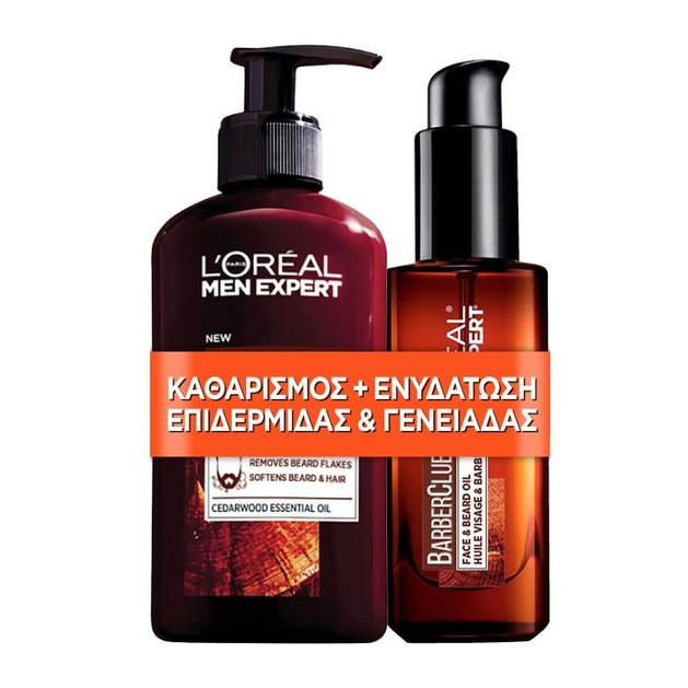 L\'oreal Paris Men Expert Promo BarberClub Beard, Face & Hair Wash 200ml & BarberClub Face & Beard Oil 30ml