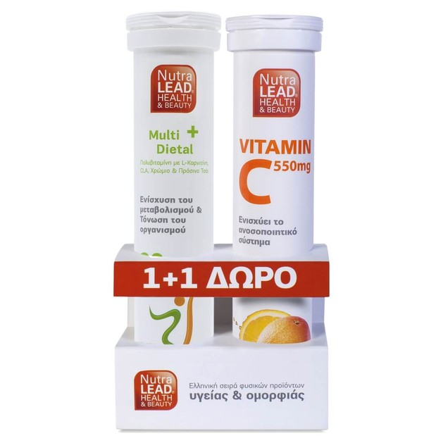 Nutralead Multi+ Dietal 20 Αναβρ. Δισκία + Δώρο Vitamin C 550mg 20 Αναβρ. Δισκία