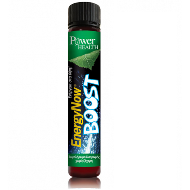 Power Health Energy Now Boost 25ml