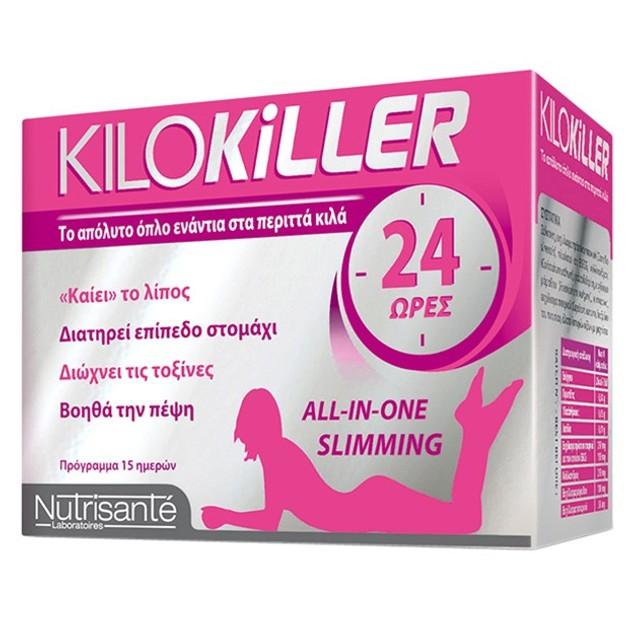 Kilokiller All In One Ενάντια Στα Περιττά Κιλά  Πρόγραμμα 15 Ημερών 60 κάψουλες