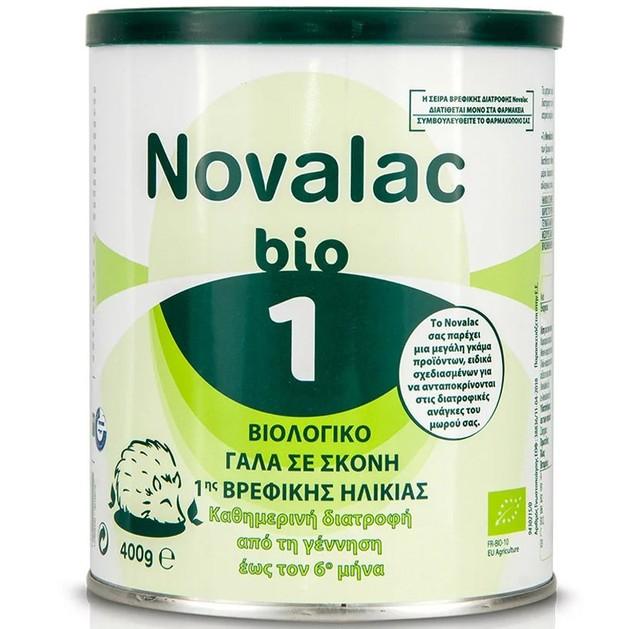 Novalac Bio 1 Βιολογικό Γάλα σε Σκόνη 1ης Βρεφικής Ηλικίας από την Γέννηση Έως τον 6ο Μήνα 400gr
