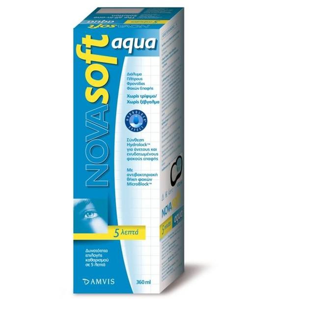 Novasoft Aqua - Υγρό Φακών Επαφής 360ml
