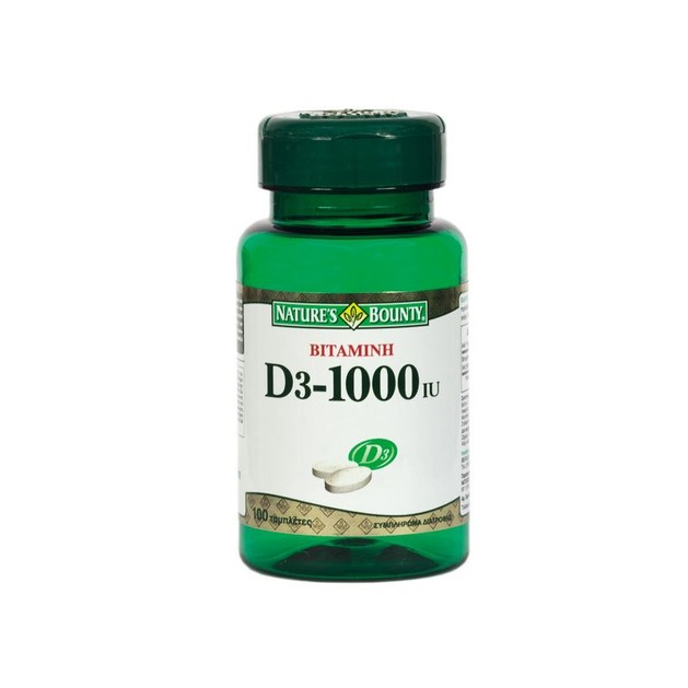 Nature\'s Bounty Vitamin D3 1000IU. 100tabs
