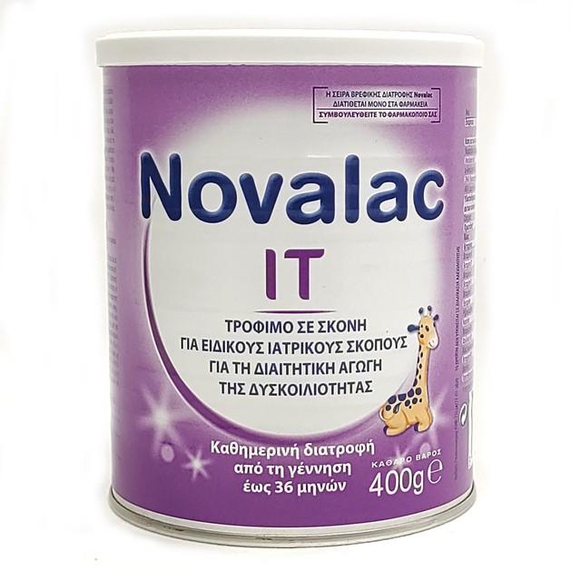 Novalac IT Βρεφική Τροφή σε Σκόνη για την Διαιτητική Αγωγή της Δυσκοιλιότητας Από 0 Έως 36 Μηνών  400gr