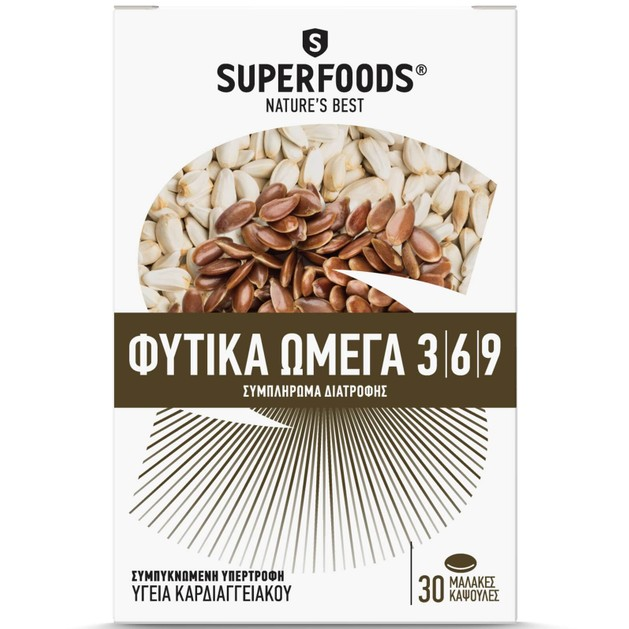 Superfoods Φυτικά Ωμέγα 3-6-9 30 Μαλακές Κάψουλες