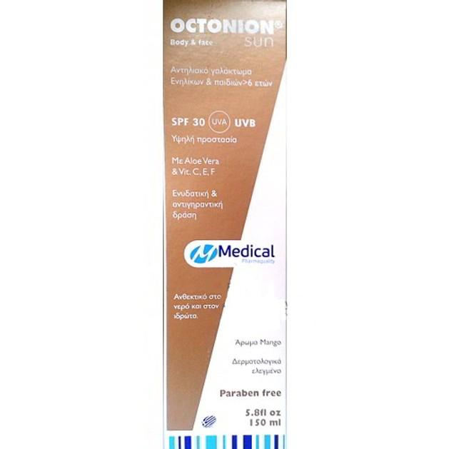 Medical Octonion Sun Body & Face Αντηλιακό Γαλάκτωμα Προσώπου & Σώματος Spf30, 150ml