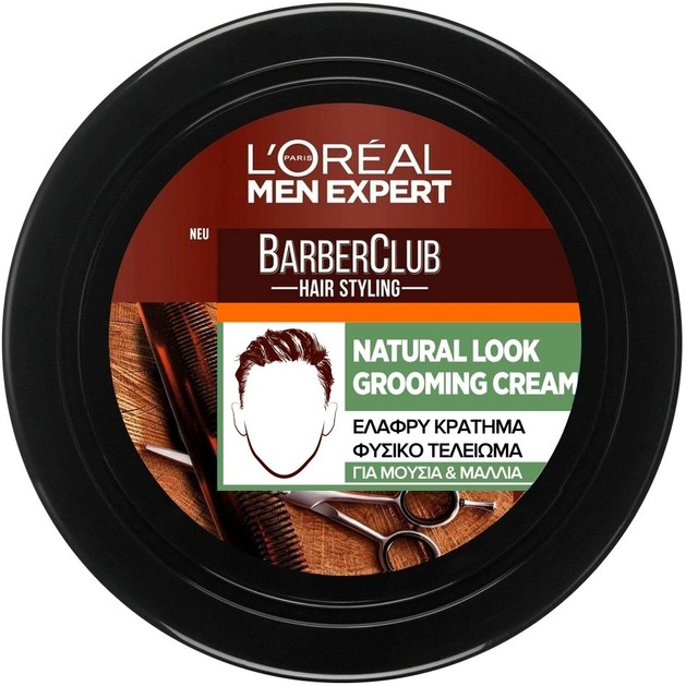 L\'oreal Paris Men Expert BarberClub Beard & Hair Styling Natural Look Grooming Cream 75ml