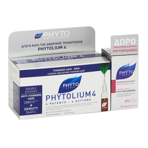 Phyto Phytolium 4 Πακέτο Προσφοράς Αγωγή Κατά της Ανδρικής Τριχόπτωσης 12 X 3,5ml & ΔώροPhytophanere για Μαλλιά & Νύχια 120caps