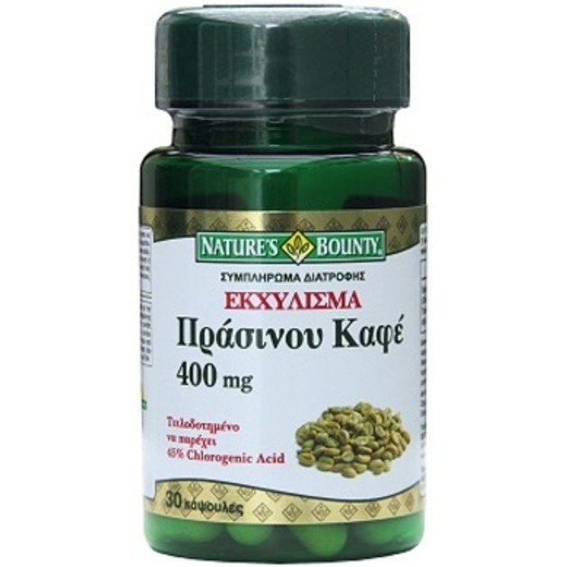 Nature\'s Bounty Εκχύλισμα Πράσινου Καφέ 400mg  30caps ΗΜ/ΛΗΞΗΣ End of 11/16
