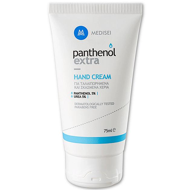 Δώρο Medisei Panthenol Extra Hand Cream Κρέμα Ενυδατική Χεριών 75ml