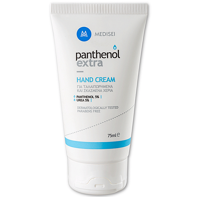 Medisei Panthenol Extra Hand Cream 75ml