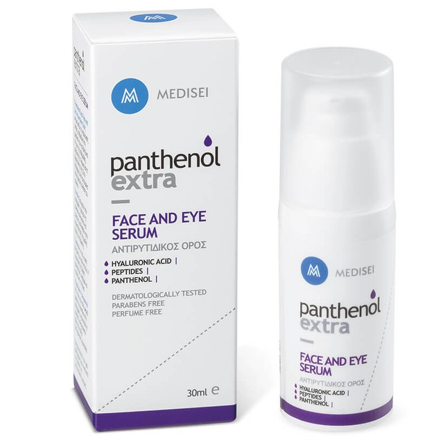 Medisei Panthenol Extra Face & Eye Serum 30ml