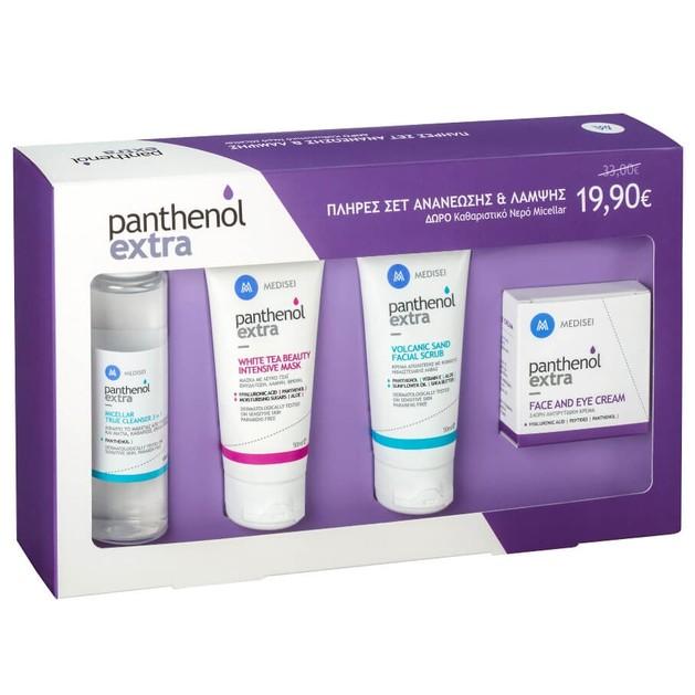 Medisei Panthenol Extra Πακέτο Προσφοράς Scrub 50ml, Mask 50ml, Face-Eye Cream 50ml & Micellar 100ml