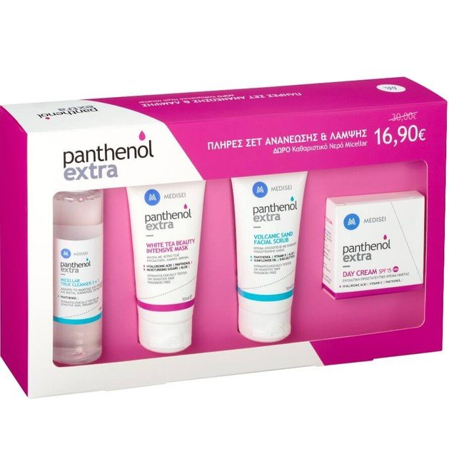 Medisei Panthenol Extra Πακέτο Προσφοράς Scrub 50ml, Mask 50ml, Day Cream 50ml & Micellar 100ml