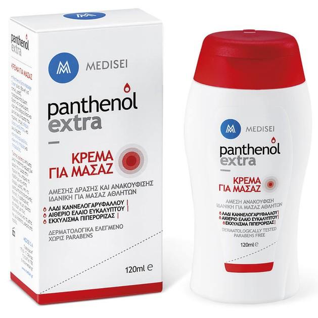 Medisei Panthenol Extra Massage Cream 120ml